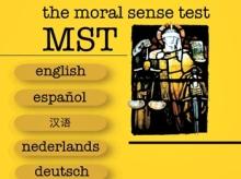 HU's moral sense test